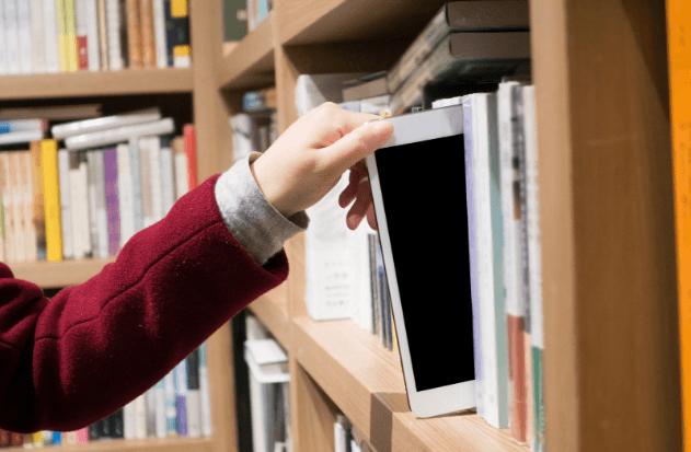 المكتبة الإلكترونية